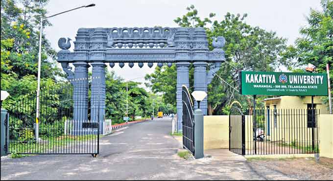 PhD guideship likely for govt degree college faculty