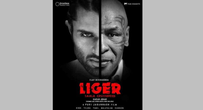 Boxing icon Mike Tyson to star in 'Liger'